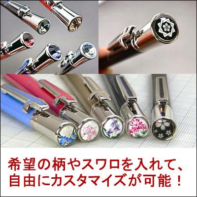 Now only the laser name put free! Kafer ballpoint pen / ケーファーシャープペン
