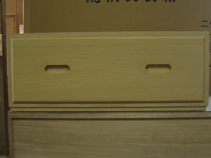 桐タンス 押入 木製 総桐整理箪笥小物1杯引き特注品 製造直売 商品番号3650
