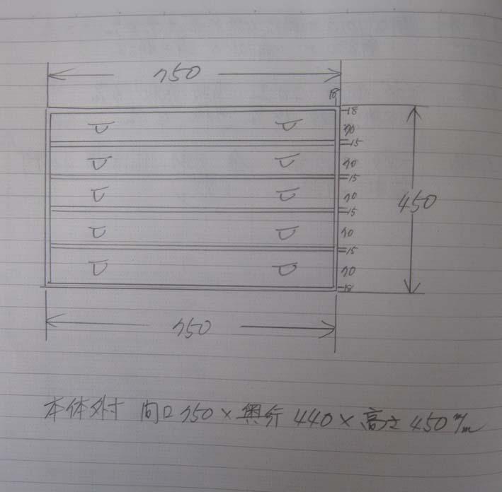 桐たんす 桐タンス チェスト 総桐帯箪笥(時代仕上げ・上置きタイプ)特注品商品番号4123