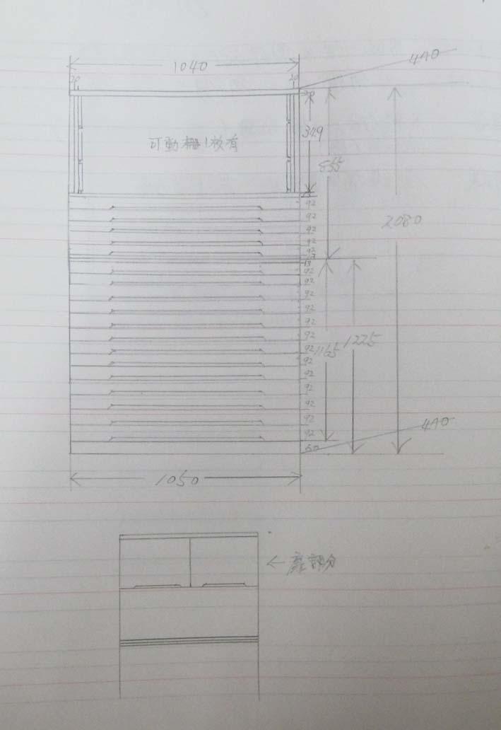 桐たんすタンス箪笥チェストモダンシンプル総桐着物箪笥・2段重ね式・洋風製造直売商品番号7459