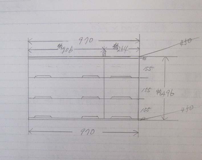 タンス箪笥たんすチェストシンプル収納上置き総桐チェスト3段6杯・上置きタイプ製造直売商品番号7475