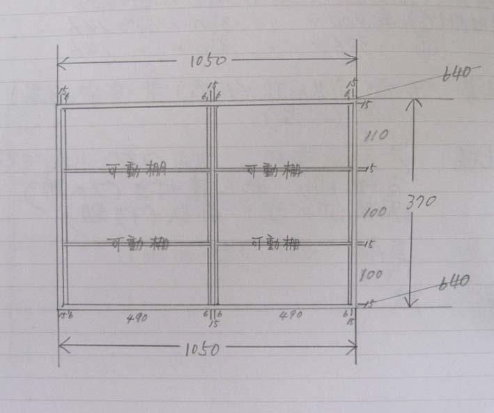 箪笥タンスたんす上置きシンプル総桐上置き箪笥(棚タイプ)製造直売商品番号3945T2