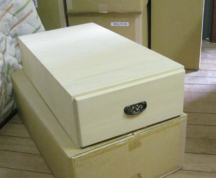押入収納モダン木製木箱現品限り総桐押入収納庫1杯引き・レール付商品番号018A