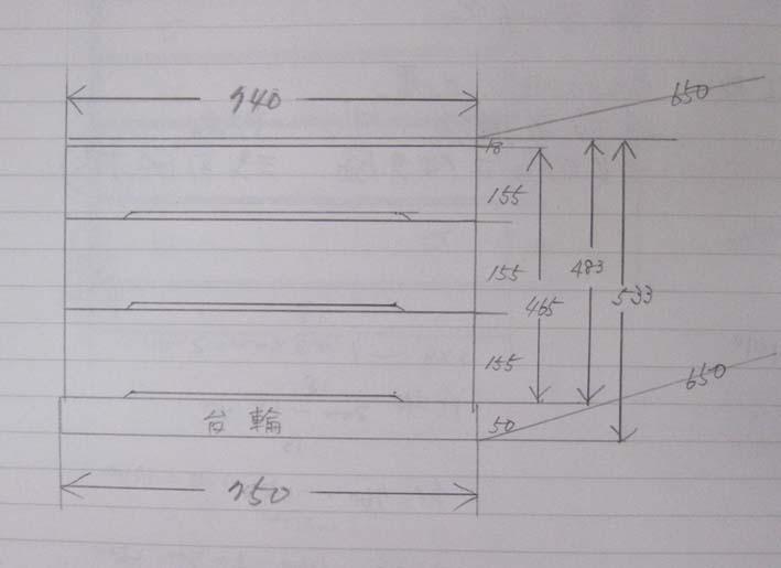 たんすタンス箪笥チェストモダンシンプル総桐チェスト箪笥3段・奥行650mm製造直売商品番号7536