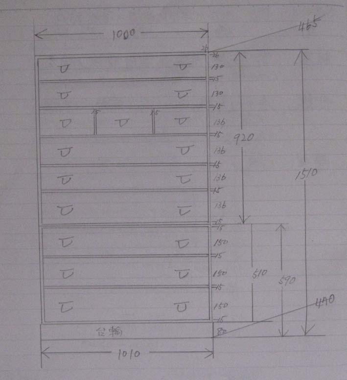桐箪笥たんすタンスチェストシンプル重ね整理総桐整理箪笥9段11杯全段通し棚板製造直売商品番号7552