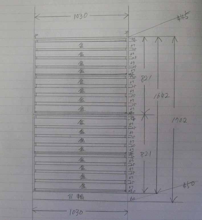 桐たんすタンス箪笥チェストモダンシンプル総桐衣装箪笥・盆タイプ・2段重ね式 製造直売商品番号7583