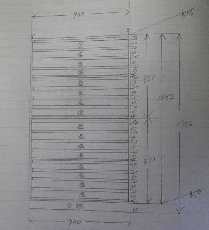 桐たんすタンス箪笥帯2段重ねモダンシンプル総桐帯箪笥・盆タイプ製造直売商品番号7583S