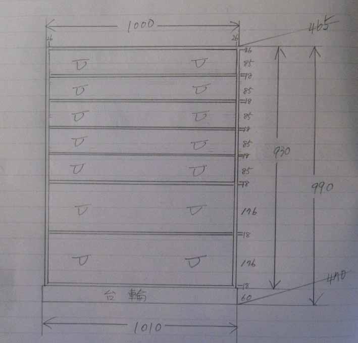 たんスタンス箪笥チェストシンプル整理着物総桐着物箪笥7段・時代仕上げ製造直売 商品番号464ST