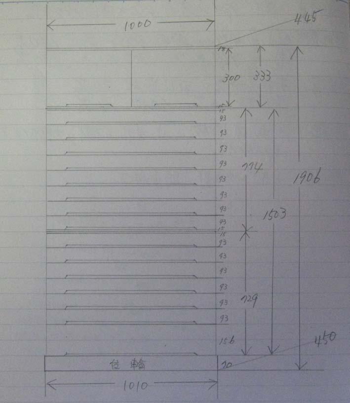 箪笥タンスチェストたんすモダン収納庫 総桐衣装箪笥・収納庫付き 製造直売 商品番号7608