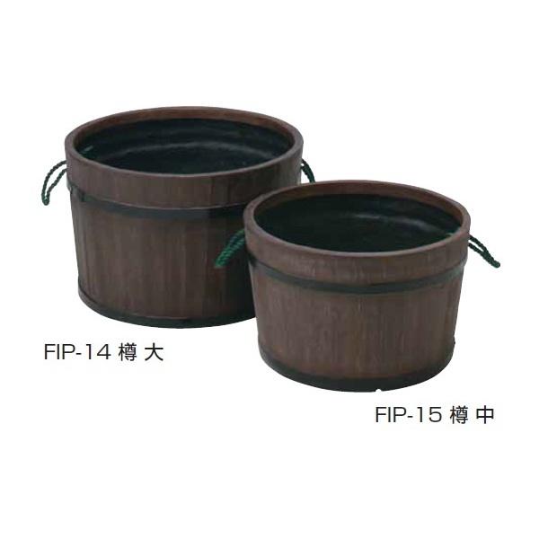 タカショー 樽プランター 中 FIP-15 #41764300
