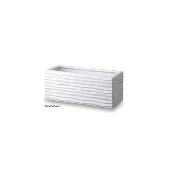 魅了 トーシン ウェーブ ホワイト:エクステリアのプロショップ キロ  WAV-1240-WH-ガーデニング・農業