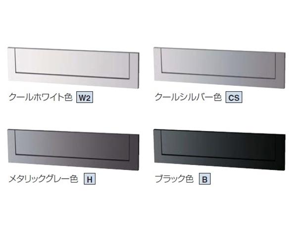 日本最大の パナソニック サインポスト 口金MS型ポスト 取り出し口蓋保持機能仕様+ポスト内LEDライト 2B-15 ワンタッチロック XCTBR6523 『郵便ポスト』:エクステリアのプロショップ キロ-エクステリア・ガーデンファニチャー