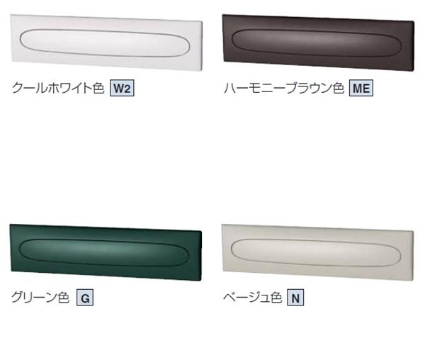 パナソニック サインポスト 口金EU型ポスト 取り出し口蓋保持機能仕様+ポスト内LEDライト 1B-5 ダイヤル錠 XCTC6530 『郵便ポスト』