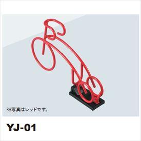 中部コーポレーション CYJET サイジェ YJ-01とYJ用専用レンチ『今月限りの特別セット価格』