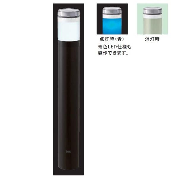 帝金 キャンドルタイプ LIM-04A 固定式 ソーラータイプ