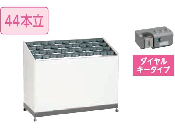 ミヅシマ工業 業務用 レインスタンドPC-44D 44本立 231-0240 『傘立て』