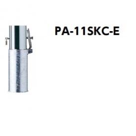 サンポール ピラー ステンレス製 クサリ内蔵 PA-11SKC-E