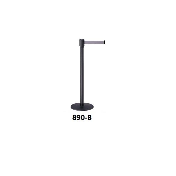 サンポール テンサバリアー 890-B ブラック