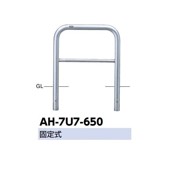 正規激安 サンポール アーチ ステンレス製(H650) AH-7U7-650:エクステリアのプロショップ キロ-エクステリア・ガーデンファニチャー