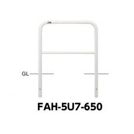 サンポール アーチ スチール製(H650) FAH-5U7-650