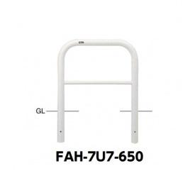 サンポール アーチ スチール製(H650) FAH-7U7-650