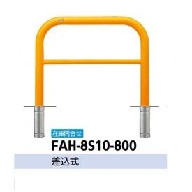 【有名人芸能人】 サンポール アーチ スチール製(H800) FAH-8S10-800:エクステリアのプロショップ キロ-エクステリア・ガーデンファニチャー