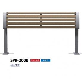 サンポール SPR-200U サポートカウンター