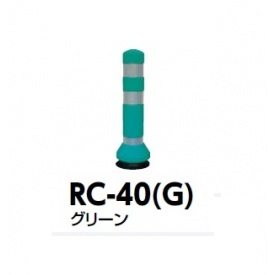 サンポール ラバーコーン RC-40(G)
