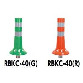 送料無料 サンポール サンポールのガードコーン 爆買い新作 RBKC-40 ガードコーン 中古