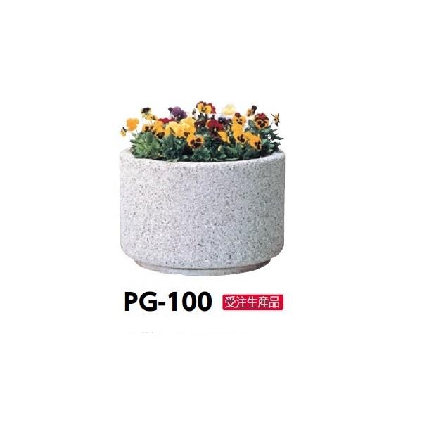 サンポール 擬石プランター PG-100