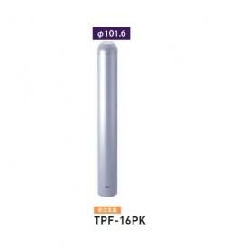 帝金 TPF-16PK バリカーピラー型 ボラード アルミキャスト+スチールタイプ 直径101.6mm 脱着式カギ付 メタリックシルバー