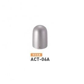 帝金 ACT-06A バリカーピラー型 ローボラード アルミキャスト 固定式 メタリックチタン