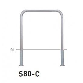 帝金 S80-C バリカー横型 スタンダード ステンレスタイプ W700×H650 直径42.7mm 脱着式