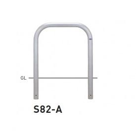 帝金 S82-A バリカー横型 スタンダード ステンレスタイプ W700×H650 直径60.5mm 固定式