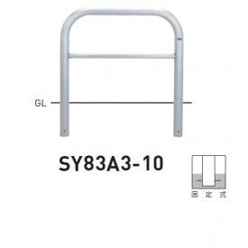 帝金 SY83A3-10 バリカー横型 スタンダード ステンレスタイプ W1000×H800 直径76.3mm 固定式