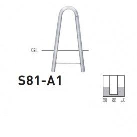 帝金 S81-A1 バリカー横型 スタンダード ステンレスタイプ W420×H550 直径48.6mm 固定式