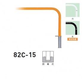 帝金 82C-15 バリカー横型 スタンダード スチールタイプ W1500×H650 直径60.5mm 脱着式