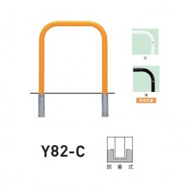 帝金 Y82-C バリカー横型 スタンダード スチールタイプ W750×H800 直径60.5mm 脱着式
