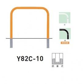 帝金 Y82C-10 バリカー横型 スタンダード スチールタイプ W1000×H800 直径60.5mm 脱着式