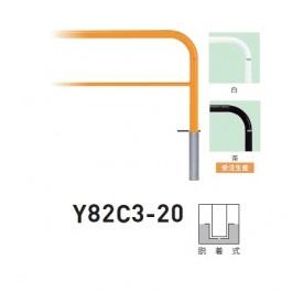 【期間限定お試し価格】 帝金 Y82C3-20 バリカー横型 スタンダード スチールタイプ W2000×H800 直径60.5mm 脱着式:エクステリアのプロショップ キロ-エクステリア・ガーデンファニチャー