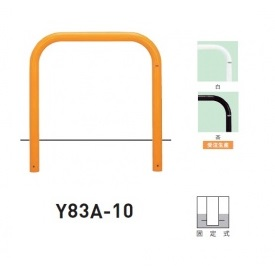 帝金 Y83A-10 バリカー横型 スタンダード スチールタイプ W1000×H800 直径76.3mm 固定式