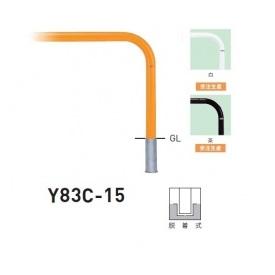 帝金 Y83C-15 バリカー横型 スタンダード スチールタイプ W1500×H800 直径76.3mm 脱着式