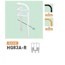 帝金 HG83R-A バリカー横型 スタンダード スチールHGタイプ 500×500×H750 直径76.3mm 固定式