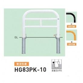 帝金 HG83PK-10 バリカー横型 スタンダード スチールHGタイプ W1000×H750 直径76.3mm 脱着式カギ付