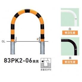 【10%OFF】 帝金 83PK2-06 バリカー横型 スタンダード スチールタイプ W600×H650 直径76.3mm 脱着式カギ付:エクステリアのプロショップ キロ-エクステリア・ガーデンファニチャー