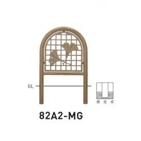 帝金 バリカー横型 82A2-MG バリカー横型 面格子スチールタイプ 固定式 W600×H800 W600×H800 直径60.5mm 固定式, プリザーブドフラワーcafura:6d696632 --- m2cweb.com