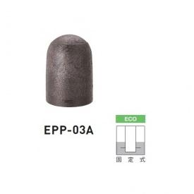 帝金 EPP-03A 固定式 エコバリカー エコブラウン