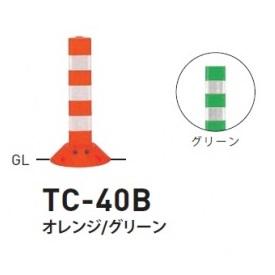帝金 TC-40B 接着剤・アンカー別途 Tコーン ベース式 H400
