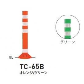 帝金 TC-65B 接着剤・アンカー別途 Tコーン ベース式 H650