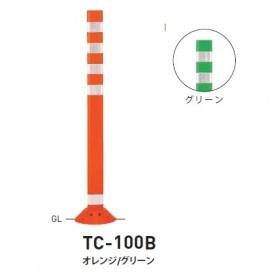 帝金 TC-100B 接着剤・アンカー別途 Tコーン ベース式 H1000